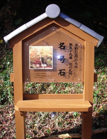 http://awaji-kenji-hiroko.com/swfu/d/DSCN4954_R.JPG
