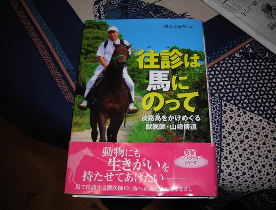 http://awaji-kenji-hiroko.com/swfu/d/auto_3cGR4A.JPG