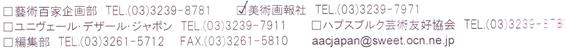 http://awaji-kenji-hiroko.com/swfu/d/auto_Ehl2Mx.jpg
