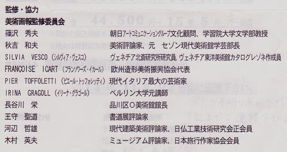 http://awaji-kenji-hiroko.com/swfu/d/auto_S622Ng.jpg