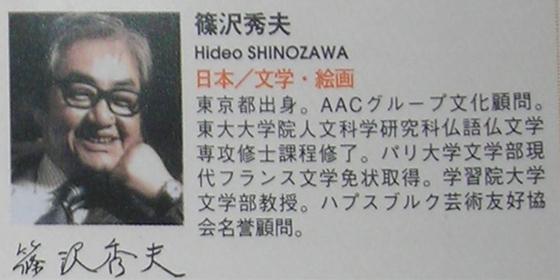 http://awaji-kenji-hiroko.com/swfu/d/auto_zQYJ6o.jpg