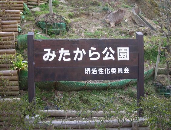 http://awaji-kenji-hiroko.com/swfu/d/s_s_s_079_R.JPG
