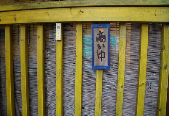 http://awaji-kenji-hiroko.com/swfu/d/s_s_s_086_R.JPG