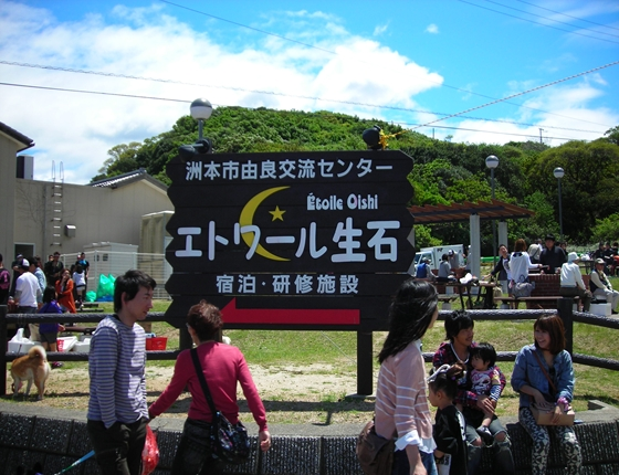 http://awaji-kenji-hiroko.com/swfu/d/s_s_s_s_055_R.JPG
