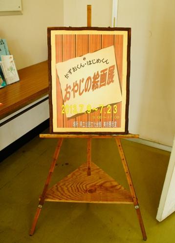 http://awaji-kenji-hiroko.com/swfu/d/s_s_s_s_s_s_s_1.JPG