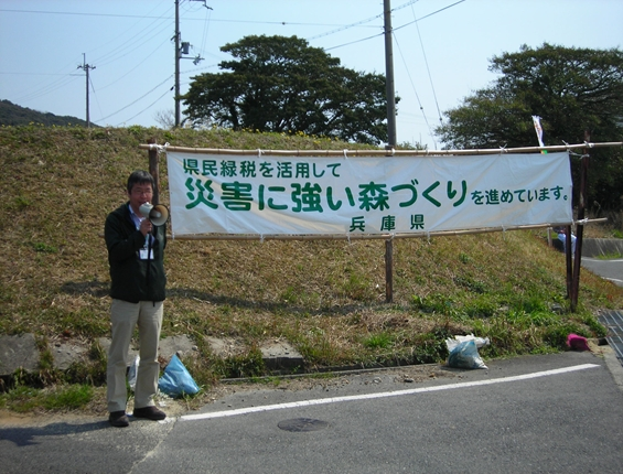 http://awaji-kenji-hiroko.com/swfu/d/s_s_s_s_s_s_s_s_s_032_R.JPG