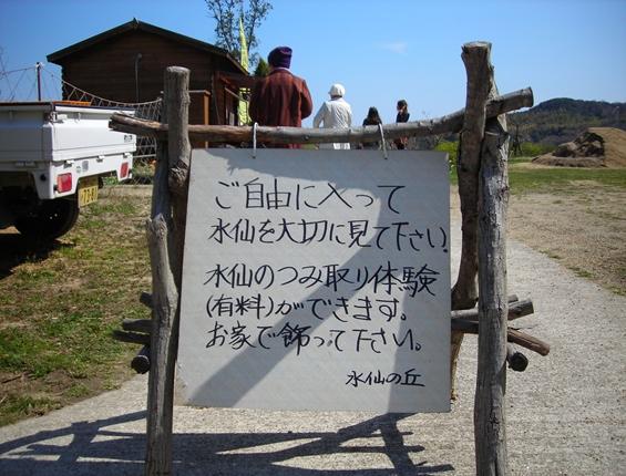 http://awaji-kenji-hiroko.com/swfu/d/s_s_s_s_s_s_s_s_s_s_s_033_R.JPG