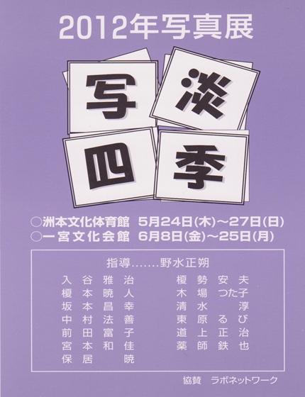 http://awaji-kenji-hiroko.com/swfu/d/s_s_s_s_s_s_s_s_s_s_s_s_s_001_R.jpg