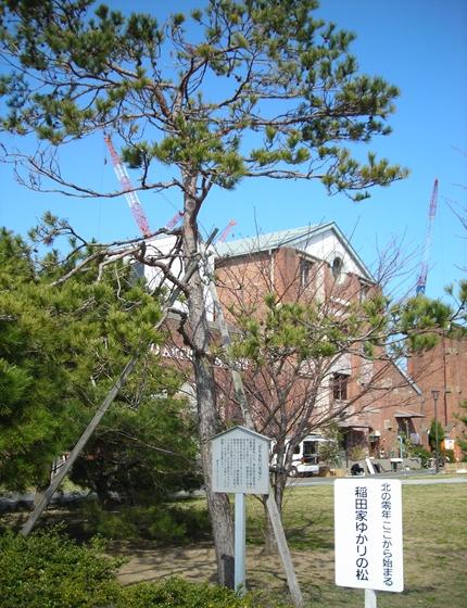 http://awaji-kenji-hiroko.com/swfu/d/s_s_s_s_s_s_s_s_s_s_s_s_s_017_R.JPG