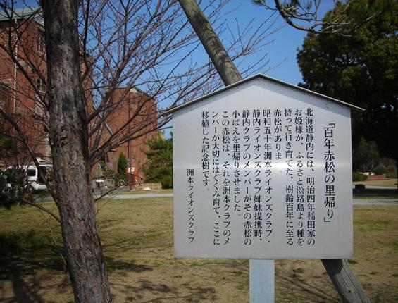 http://awaji-kenji-hiroko.com/swfu/d/s_s_s_s_s_s_s_s_s_s_s_s_s_s_018_R.JPG