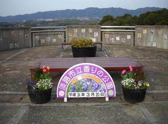 http://awaji-kenji-hiroko.com/swfu/d/s_s_s_s_s_s_s_s_s_s_s_s_s_s_029_R.JPG