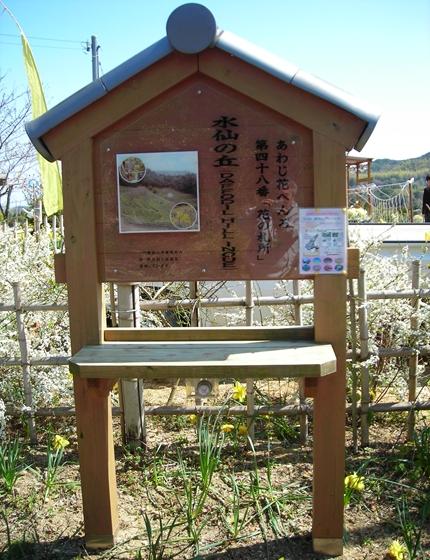 http://awaji-kenji-hiroko.com/swfu/d/s_s_s_s_s_s_s_s_s_s_s_s_s_s_s_s_012_R.JPG