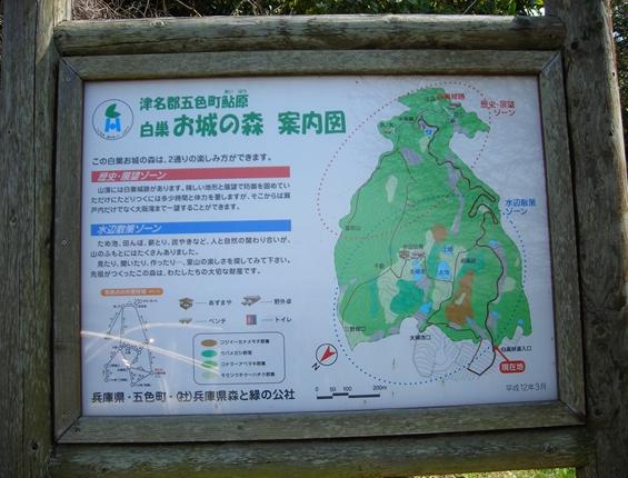 http://awaji-kenji-hiroko.com/swfu/d/s_s_s_s_s_s_s_s_s_s_s_s_s_s_s_s_s_s_s_011_R.JPG