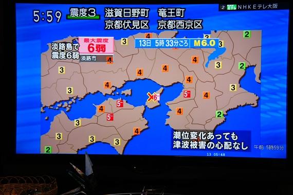http://awaji-kenji-hiroko.com/swfu/d/s_s_s_s_s_s_s_s_s_s_s_s_s_s_s_s_s_s_s_s_s_s_s_s_s_s_s_s_s_s_s_s_s_s_s_019_R.JPG